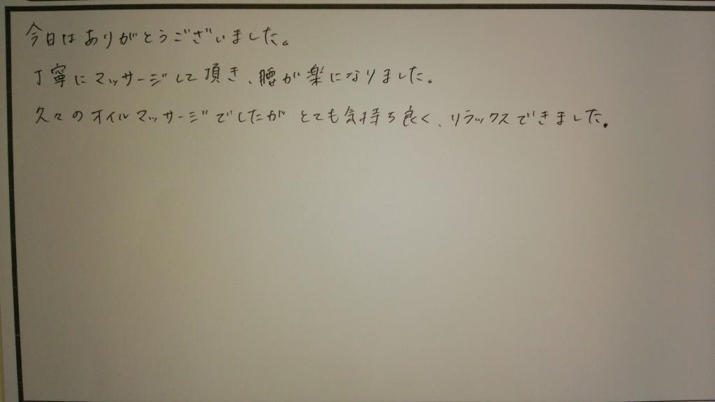 横須賀市_女性