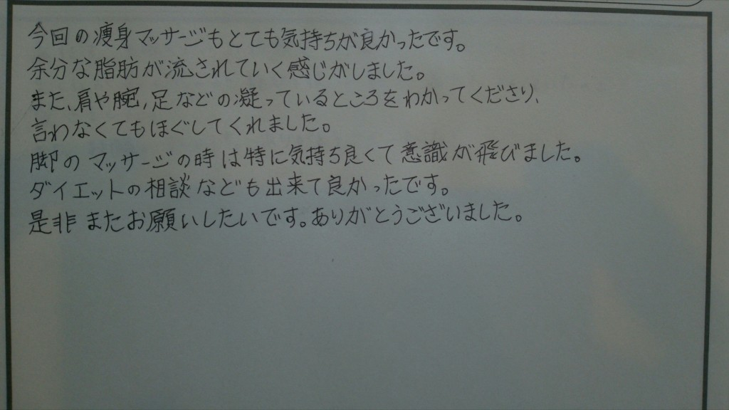 IMG_20160430_120344