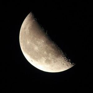 moon_kagen